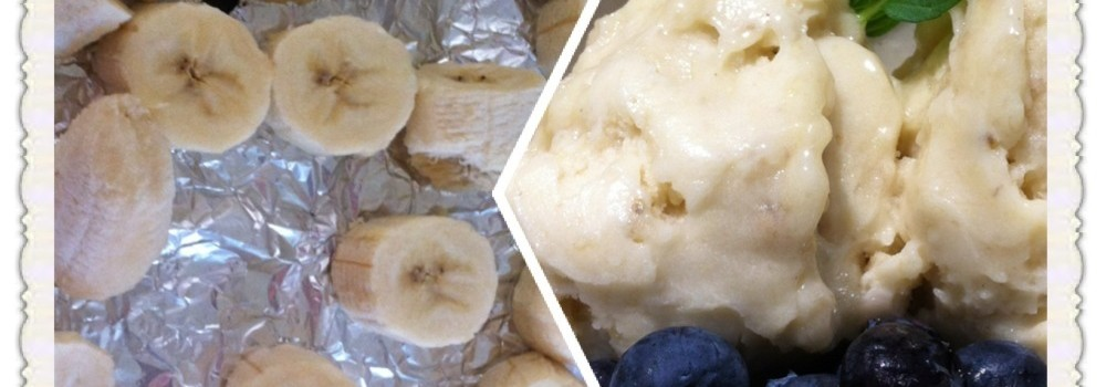"Healthy Banana ""Ice-Cream"" Recipe (Dairy Free)"